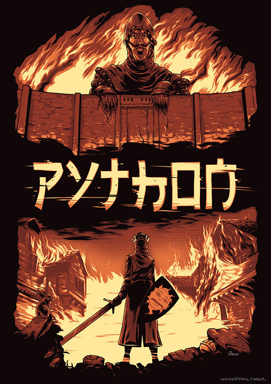 cool-poster-Monty-Python-anime-style