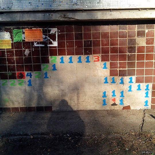 funny-Minesweeper-wall-urban-graffiti-1