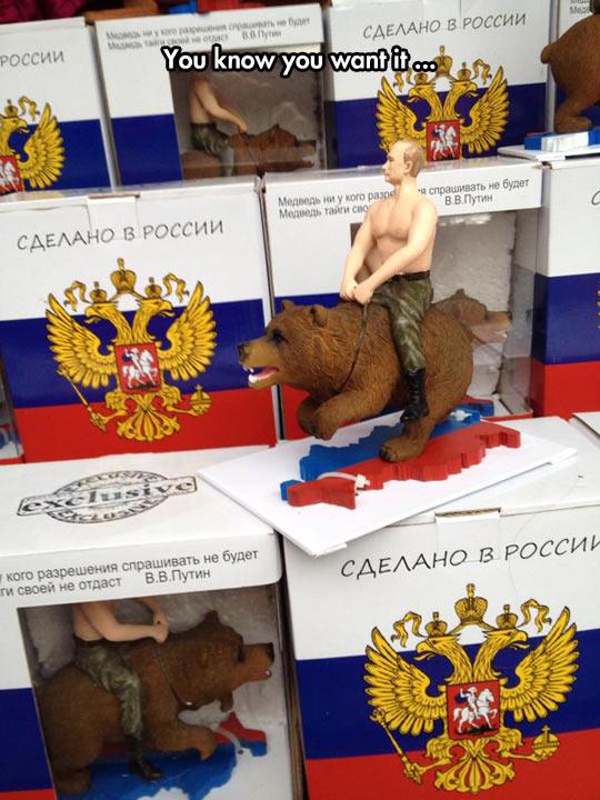 funny-Russian-Toy-Putin-mounting-bear