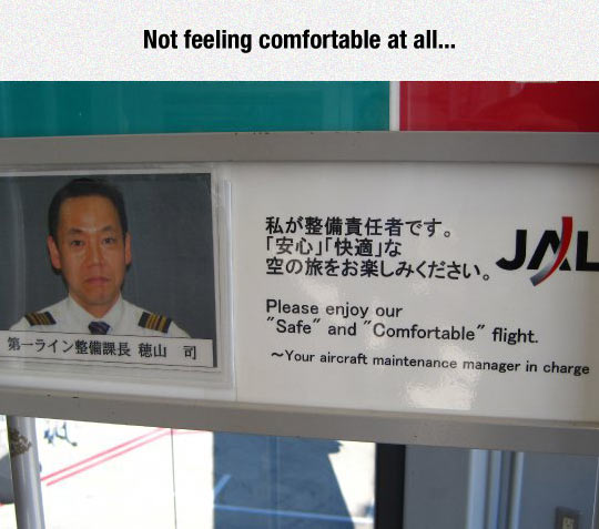 funny-aircraft-maintenance-manager-safe-comfortable-flight