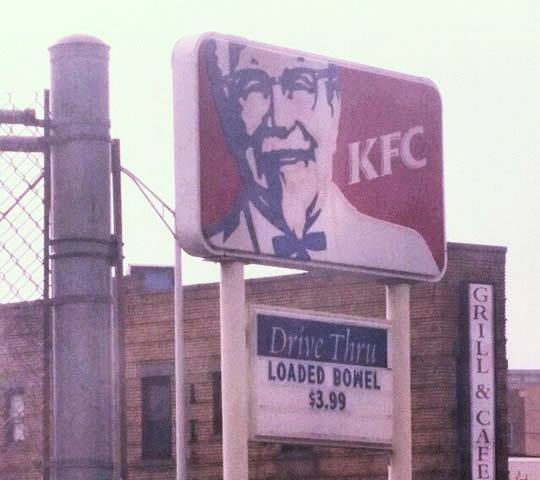 funny-KFC-sign-drive-spelling-error