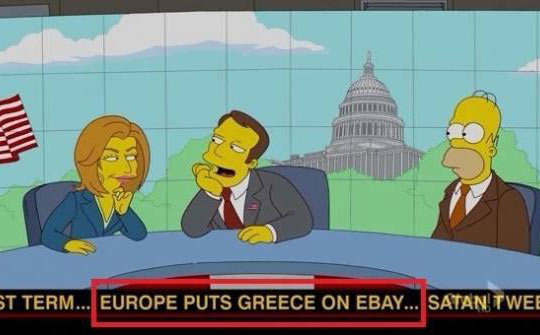 funny-Simpsons-Europe-Greece-eBay-news