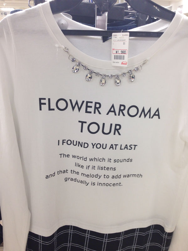 japanese-discount-store-shirts-with-random-english-words-10