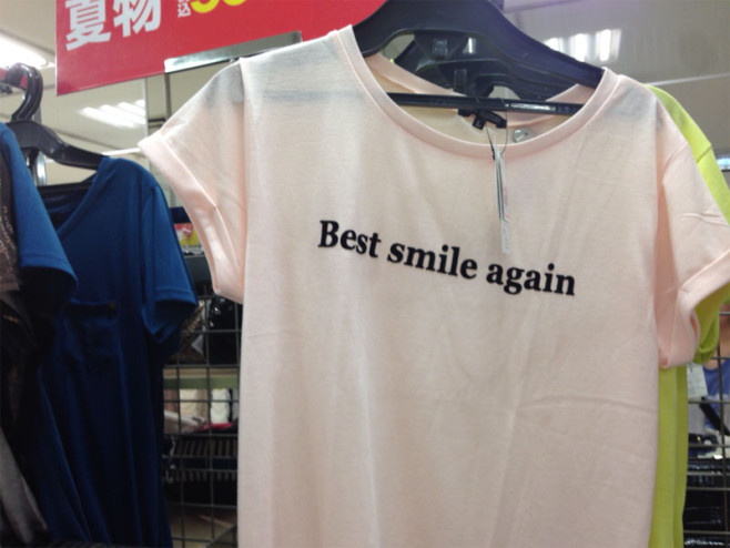 japanese-discount-store-t-shirts-with-random-english-words-13