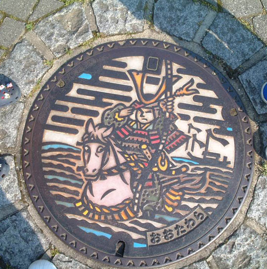 Awesome Japanese Manhole Cover