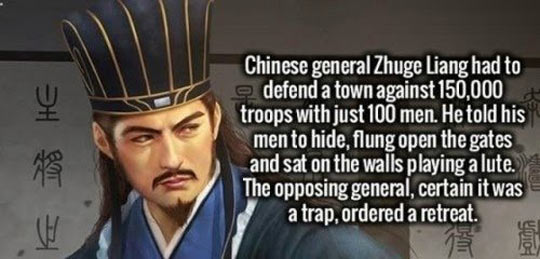 funny-Chinese-general-Zhuge-war-trap