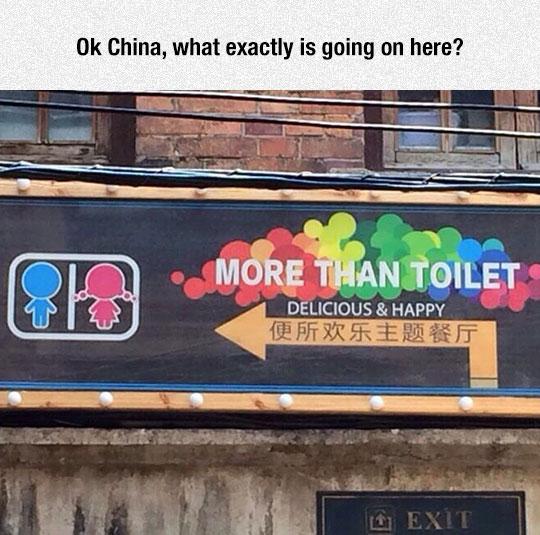 funny-ad-toilet-China-awkward