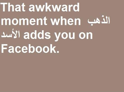 Facebook strangers