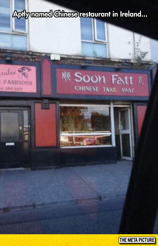 funny-restaurant-name-Chinese-fat