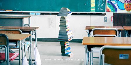 Children Made of Books1
