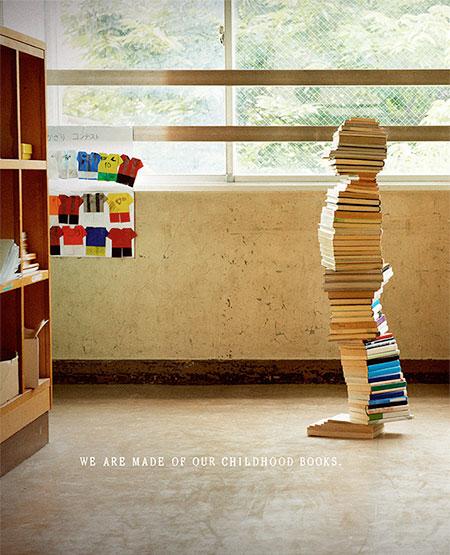 Children Made of Books2