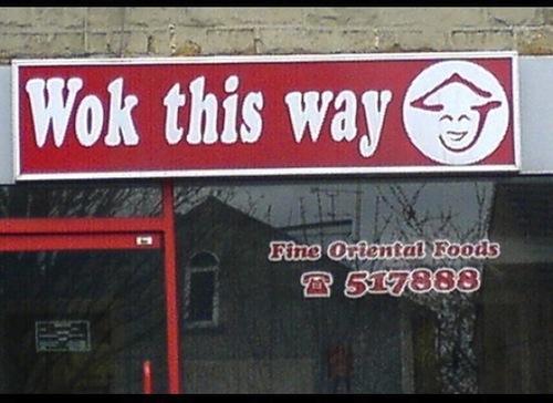 pun-names-wok
