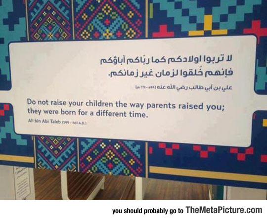 wise-quote-sign-Arabic-raise-children