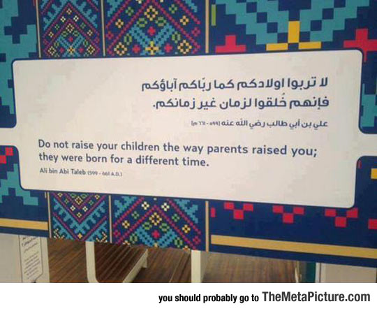 Something Every Parent Should Consider