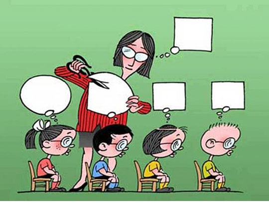 How Education Works…