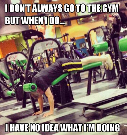 cool-gym-man-wrong