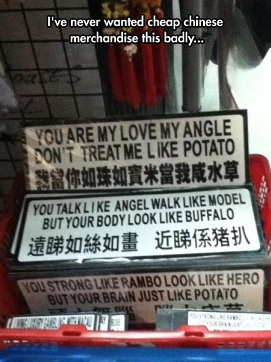 Chinese Merchandise Has Never Been Better