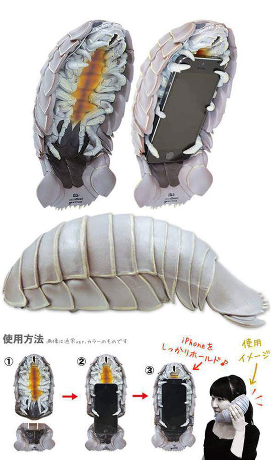 Japan Makes The Weirdest iPhone Cases