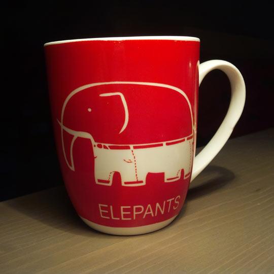 funny-elephant-pants-mug