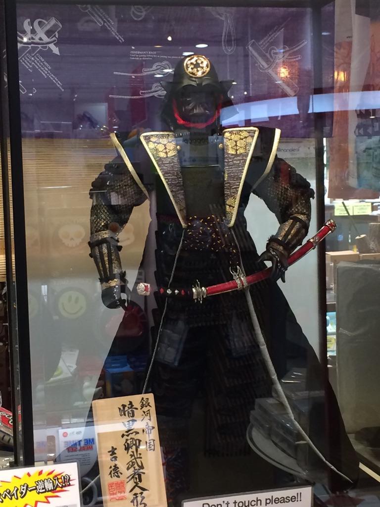 Japanese Darth Vader!