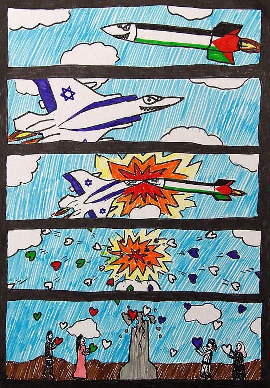 The Wish Of An Israeli Boy
