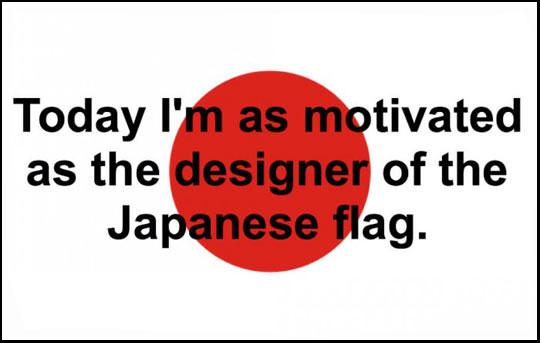 cool-Japan-flag-red-dot