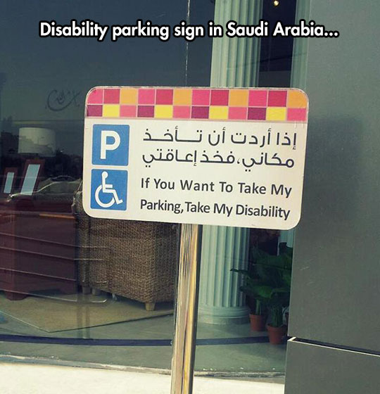 cool-parking-sign-disability
