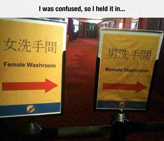 cool-sign-washroom-female-wrong