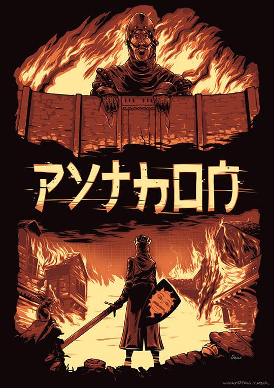 poster-Monty-Python-anime-style