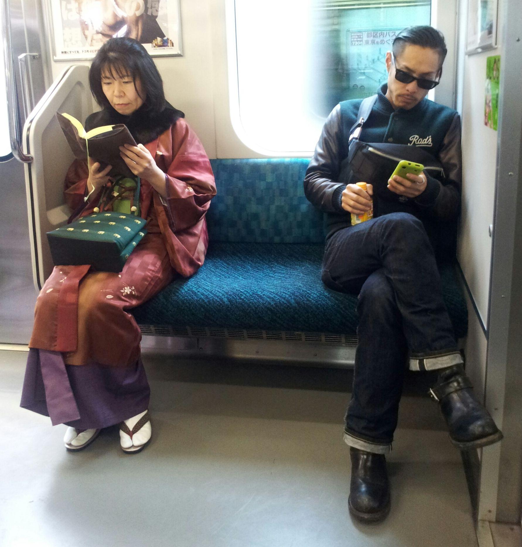 Culture clash. Kyoto, Japan