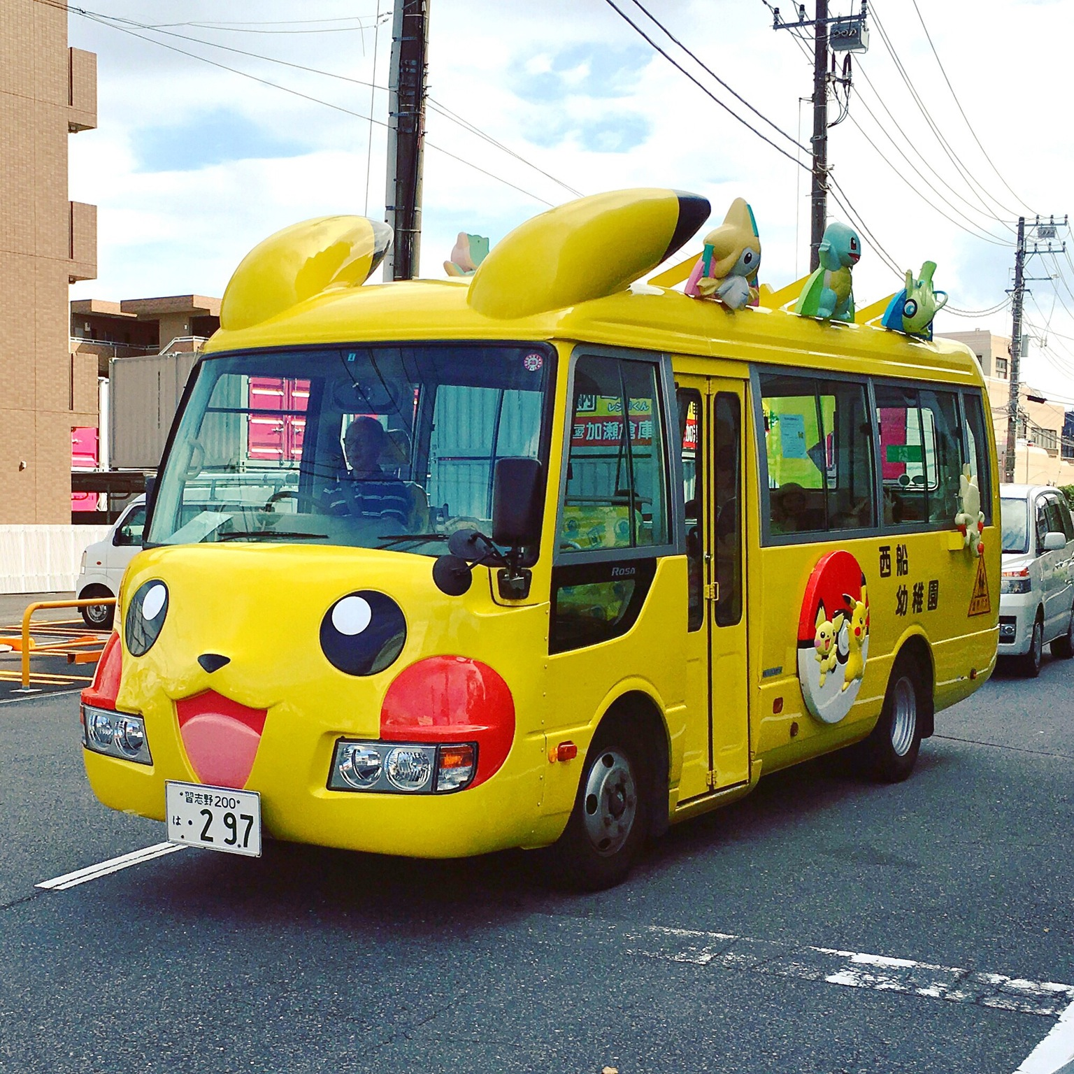 Japanese children ride to school in this.