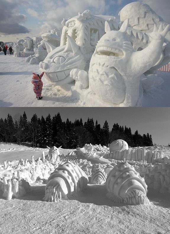 Winter season in Japan.