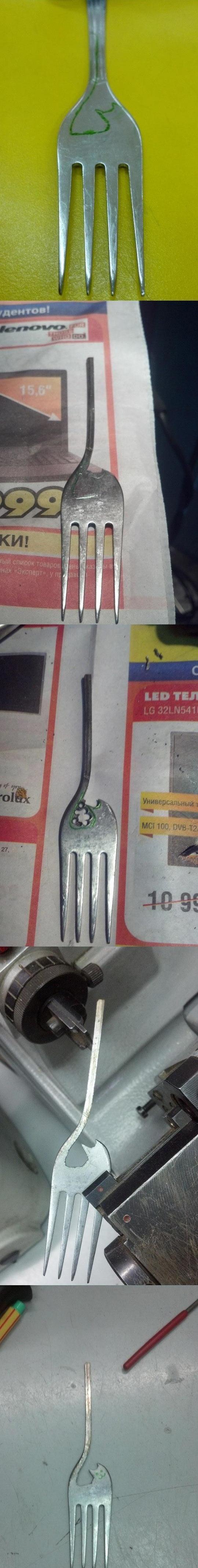 My Favorite Fork