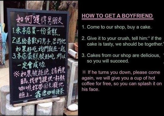 funny-how-to-get-boyfriend
