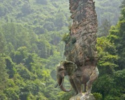 Elephant Carved From Natural Rock
