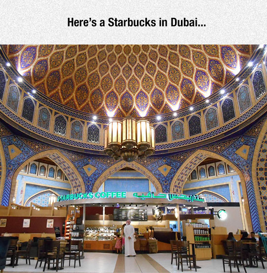 cool-Starbucks-Dubai-building